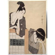 Kitagawa Utamaro: Couple with a Standing Screen - Museum of Fine Arts
