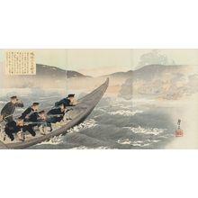 Getsuzô: A Fight at the Yalu River (Ôryokkôjô no shôtotsu) - ボストン美術館