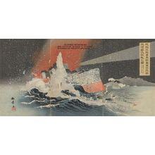 Kôkyo: Our Destroyers Hayatori and Asagiri Sinking Enemy Ships at Port Arthur During a Great Snowstorm at 3:00 a.m. on February 14, 1904 (Waga kuchiku kantai Hayatori Asagiri taifûsetsu Ryôjun ni oite tekikan o chin suru no zu) - Museum of Fine Arts
