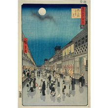 Utagawa Hiroshige: Night View of Saruwaka-machi (Saruwaka-machi yoru no kei), from the series One Hundred Famous Views of Edo (Meisho Edo hyakkei) - Museum of Fine Arts
