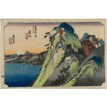 歌川広重: Hakone: View of the Lake (Hakone, kosui no zu), from the series Fifty-three Stations of the Tôkaidô Road (Tôkaidô gojûsan tsugi no uchi), also known as the First Tôkaidô or Great Tôkaidô - ボストン美術館