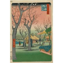 Utagawa Hiroshige: Plum Garden at Kamata (Kamata no umezono), from the series One Hundred Famous Views of Edo (Meisho Edo hyakkei) - Museum of Fine Arts