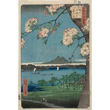 歌川広重: Suijin Shrine and Massaki on the Sumida River (Sumidagawa Suijin no mori Massaki), from the series One Hundred Famous Views of Edo (Meisho Edo hyakkei) - ボストン美術館