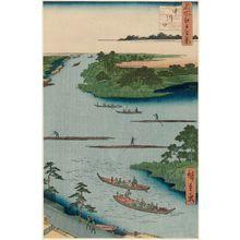 Utagawa Hiroshige: Nakagawa River Mouth (Nakagawaguchi), from the series One Hundred Famous Views of Edo (Meisho Edo hyakkei) - Museum of Fine Arts