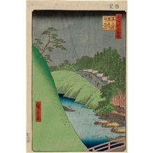 歌川広重: Seidô and Kanda River from Shôhei Bridge (Shôheibashi Seidô Kandagawa), from the series One Hundred Famous Views of Edo (Meisho Edo hyakkei) - ボストン美術館