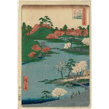 Utagawa Hiroshige: Open Garden at Fukagawa Hachiman Shrine (Fukagawa Hachiman yamabiraki), from the series One Hundred Famous Views of Edo (Meisho Edo hyakkei) - Museum of Fine Arts