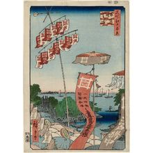 歌川広重: Kanasugi Bridge and Shibaura (Kanasugibashi Shibaura), from the series One Hundred Famous Views of Edo (Meisho Edo hyakkei) - ボストン美術館
