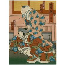 Utagawa Kunikazu: Actors Ichikawa Sukejûrô II as Kakuju and Onoe Fujaku V as Princess Kariya (R), and Jitsukawa Enzaburô I as Kan Shôjô (L), in Act 2 of the play Sugawara - Museum of Fine Arts