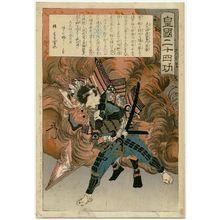 Tsukioka Yoshitoshi: Ôkubo Hikozaemon Tadanori, from the series Twenty-four Paragons of Imperial Japan (Kôkoku nijûshi kô) - Museum of Fine Arts
