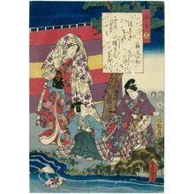 歌川国貞: Ch. 29, Miyuki, from the series The Color Print Contest of a Modern Genji (Ima Genji nishiki-e awase) - ボストン美術館