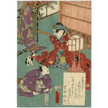 Utagawa Kunisada: Ch. 35, Wakana no ge, from the series The Color Print Contest of a Modern Genji (Ima Genji nishiki-e awase) - Museum of Fine Arts