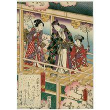 歌川国貞: Ch. 47 [sic; actually 46], Shiigamoto, from the series The Color Print Contest of a Modern Genji (Ima Genji nishiki-e awase) - ボストン美術館