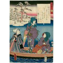 Utagawa Kunisada: Ch. 51, Ukifune, from the series The Color Print Contest of a Modern Genji (Ima Genji nishiki-e awase) - Museum of Fine Arts
