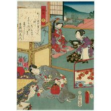 Utagawa Kunisada: Ch. 36, Kashiwagi, from the series The Color Print Contest of a Modern Genji (Ima Genji nishiki-e awase) - Museum of Fine Arts