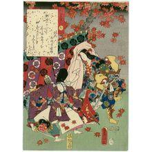 Utagawa Kunisada: Ch. 7, Momiji no ga, from the series The Color Print Contest of a Modern Genji (Ima Genji nishiki-e awase) - Museum of Fine Arts