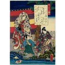 Utagawa Kunisada: Ch. 29, Miyuki, from the series The Color Print Contest of a Modern Genji (Ima Genji nishiki-e awase) - Museum of Fine Arts