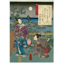 歌川国貞: Ch. 13, Akashi, from the series The Color Print Contest of a Modern Genji (Ima Genji nishiki-e awase) - ボストン美術館