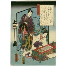 Utagawa Kunisada: [Ch. 20,] Asagao, from the series The Color Print Contest of a Modern Genji (Ima Genji nishiki-e awase) - Museum of Fine Arts