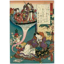 Utagawa Kunisada: Ch. 54, Yume no ukihashi, from the series The Color Print Contest of a Modern Genji (Ima Genji nishiki-e awase) - Museum of Fine Arts