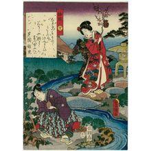 歌川国貞: Ch. 32, Umegae, from the series The Color Print Contest of a Modern Genji (Ima Genji nishiki-e awase) - ボストン美術館