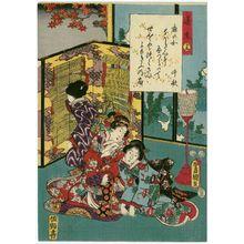 Utagawa Kunisada: Ch. 15, Yomogiu, from the series The Color Print Contest of a Modern Genji (Ima Genji nishiki-e awase) - Museum of Fine Arts