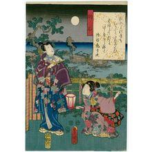 歌川国貞: [Ch. 13,] Akashi, from the series The Color Print Contest of a Modern Genji (Ima Genji nishiki-e awase) - ボストン美術館