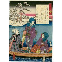 歌川国貞: Ch. 51, Ukifune, from the series The Color Print Contest of a Modern Genji (Ima Genji nishiki-e awase) - ボストン美術館