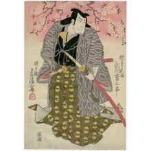 Totoya Hokkei: Actor Arashi Kichisaburô II as Akizuki Taizen - Museum of Fine Arts