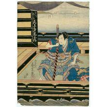 Gatôken Shunshi: Actor Onoe Tamizô as Yoshikawa Umenosuke - Museum of Fine Arts