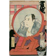 Gatôken Shunshi: Actor Onoe Tamizô II in the dressing-room mirror - Museum of Fine Arts