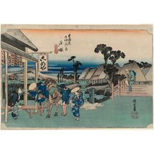 Utagawa Hiroshige: Totsuka: Motomachi Fork (Totsuka, Motomachi betsudô), from the series Fifty-three Stations of the Tôkaidô Road (Tôkaidô gojûsan tsugi no uchi), also known as the First Tôkaidô or Great Tôkaidô - Museum of Fine Arts