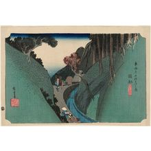 Utagawa Hiroshige: Okabe: Utsu Mountain (Okabe, Utsu no yama), from the series Fifty-three Stations of the Tôkaidô Road (Tôkaidô gojûsan tsugi no uchi), also known as the First Tôkaidô or Great Tôkaidô - Museum of Fine Arts