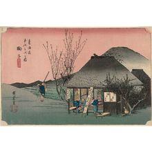Utagawa Hiroshige: Mariko: Famous Tea Shop (Mariko, meibutsu chamise), second state, from the series Fifty-three Stations of the Tôkaidô Road (Tôkaidô gojûsan tsugi no uchi), also known as the First Tôkaidô or Great Tôkaidô - Museum of Fine Arts