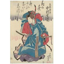 Shunbaisai Hokuei: Actor Nakamura Shikan as Ariwara Narihira - Museum of Fine Arts