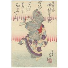 Shunbaisai Hokuei: Actor Nakamura Shikan as Kisen Hôshi - Museum of Fine Arts
