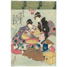 Shunbaisai Hokuei: Actors Nakamura Utaemon as Gotobei, Arashi San'emon as Koshimoto Takeda, and Nakamura Mamori as Koshimoto Akashi - Museum of Fine Arts