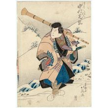 Shunbaisai Hokuei: Actor Nakamura Shikan II asTsukushi Gonroku - Museum of Fine Arts