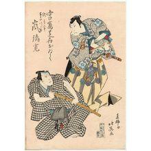 Shunbaisai Hokuei: Actor Arashi Rikan II as both Ki no Aritsune and Furuteya Hachibei - ボストン美術館