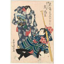 Shunbaisai Hokuei: Actor Arashi Rikan II as both Higuchi no Jirô and Iwagawa Jirokichi - Museum of Fine Arts