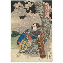 Shunbaisai Hokuei: Actors, from right: Nakamura Utaemon III as Komafune Hachirô; Nakamura Tomijûrô II as Okane; Arashi Rikan II as Awashima Kainosuke; Nakamura Shikan II as Amako Komawakamaru; and Iwai Shijaku I as Osamu, actually Yukari no Mae - Museum of Fine Arts