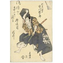 Shunshosai Hokuchô: Actor Ichikawa Ebijûrô I as Hangandai Terukuni - ボストン美術館
