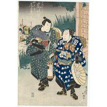Sekkôtei Hokumyô: Actors Arashi Rikan as Tamiya Genpachirô and Onoe Tamizô as the Lackey (Yakko) Sudohei - ボストン美術館