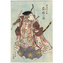 Shunkosai Hokushu: Actor Arashi Kitsusaburô I as Hyôgo no kami Yorimasa - Museum of Fine Arts