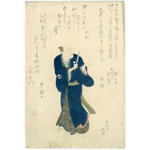 春好斎北洲: Actor Nakamura Utaemon III as Ôboshi Yuranosuke - ボストン美術館