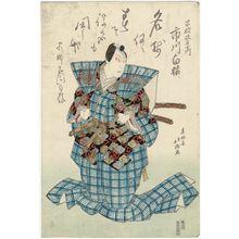 春好斎北洲: Actor Ichikawa Hakuen II as Saeda Masaemon - ボストン美術館
