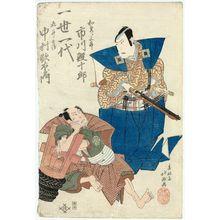 Shunkosai Hokushu: Actors Ichikawa Ebijûrô as Izumi no Saburô and Nakamura Utaemon III as Gotobei - Museum of Fine Arts