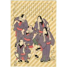Shunkosai Hokushu: Five Actors as Gonin Otoko - Museum of Fine Arts
