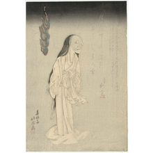 Shunkosai Hokushu: Actor Onoe Kikugorô III as the Ghost of Oiwa (second state) - Museum of Fine Arts