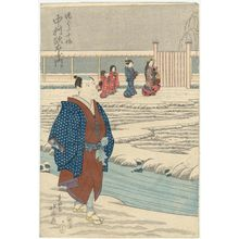 Shunkosai Hokushu: Actor Nakamura Utaemon III as Tsutsumibata Jûsaku - Museum of Fine Arts
