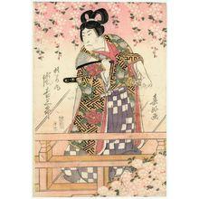Shunkosai Hokushu: Actor Arashi Kichisaburô II as Sutewakamaru - Museum of Fine Arts